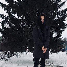 Валентин, 18 лет, Белгород