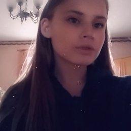 Диана, 16 лет, Ростов-на-Дону