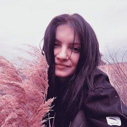 Анастасия, 18 лет, Краснодар