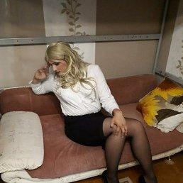 Алина, 24 года, Благовещенск