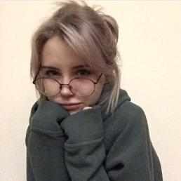 Карина, 19 лет, Тюмень