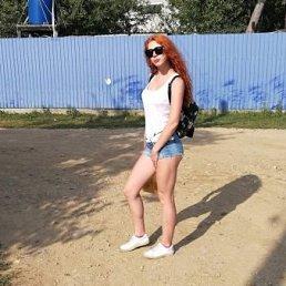 Маша, 30 лет, Хабаровск