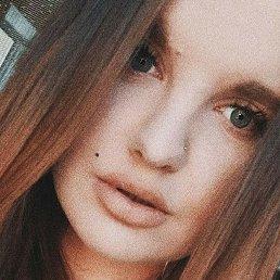 Оля, 25 лет, Хабаровск