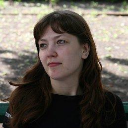 Щербинина, 32 года, Ульяновск