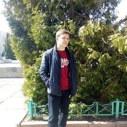 Александр, 25 лет, Лозовая