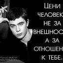 Фото Алексей, Уфа, 40 лет - добавлено 9 августа 2020