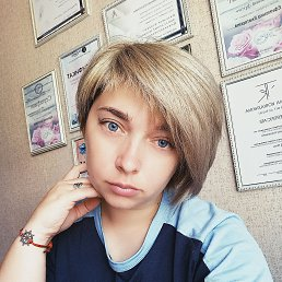 Екатерина, 29 лет, Романово