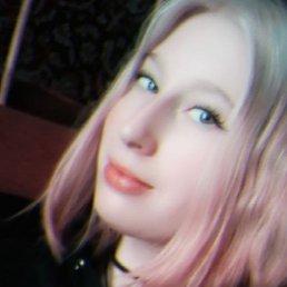 Лидия, 20 лет, Ершов