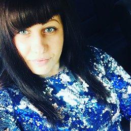 Алена, 24 года, Краснодар