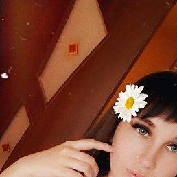 Саша, 20 лет, Казань