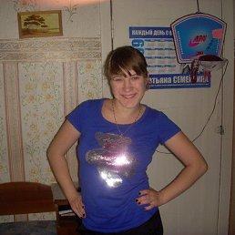 Виктория, 28 лет, Иркутск