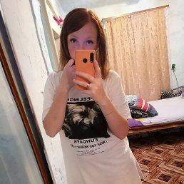 Полина, 21 год, Новосибирск