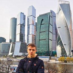 Артём, 24 года, Тверь