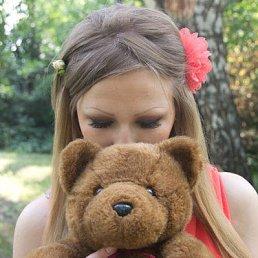 Екатерина, 28 лет, Барнаул