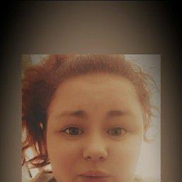 Маргарита, 20 лет, Иркутск