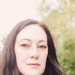 Оксана, Владивосток, 41 год