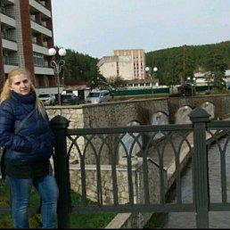 Мария, 32 года, Новосибирск