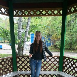 Валентина, 22 года, Хабаровск