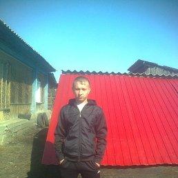 максим, 28 лет, Кемерово