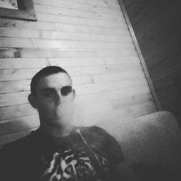 Богдан, 21 год, Геническ
