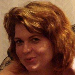 Татьяна, 44 года, Ульяновск