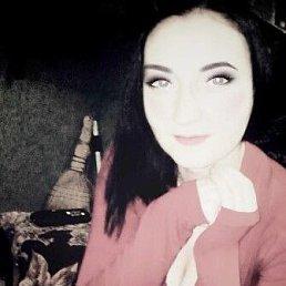 Лида, 24 года, Буденновск
