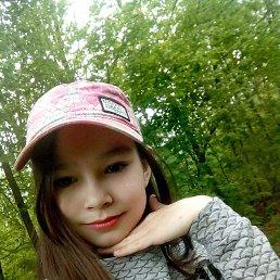 Диана, 17 лет, Уфа
