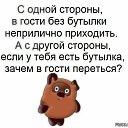 Фото Татьяна, Краснодар, 61 год - добавлено 24 июля 2020