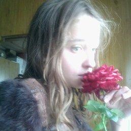 Олеся, 20 лет, Казань