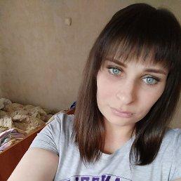 Аня, 28 лет, Хабаровск