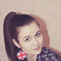 Юлия, Астрахань, 28 лет