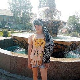 Яна, 19 лет, Томск