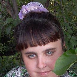 Татьяна, 22 года, Кокшетау