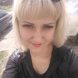 Виктория, 22 года, Воронеж