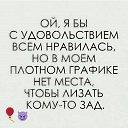 Фото Светлана, Хабаровск, 48 лет - добавлено 30 июня 2020