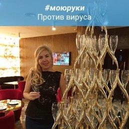 Юлия, 45 лет, Калининград