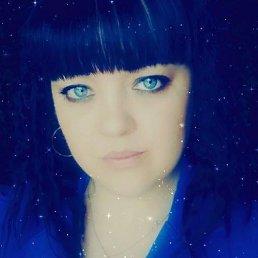 Ольга, 30 лет, Тверь
