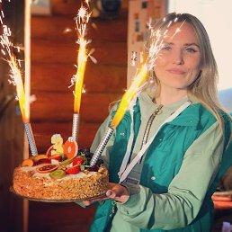 Мария, 30 лет, Пермь