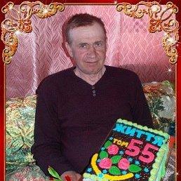 Витя, 57 лет, Конотоп