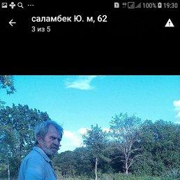 Саламбек, 61 год, Ставрополь