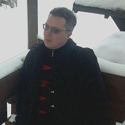 Евгений, 40 лет, Углич