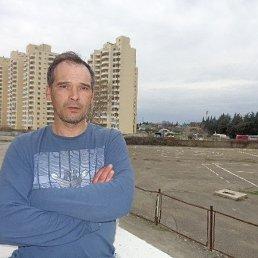 Василий, 50 лет, Сочи