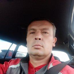 Алексей, 44 года, Улан-Удэ