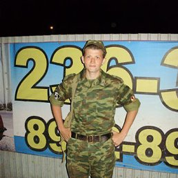 Евгений, 28 лет, Южноуральск