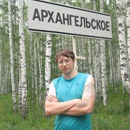Женя, 32 года, Усть-Катав
