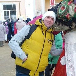 Дмитрий, 28 лет, Липецк
