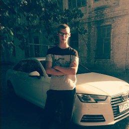 Виталик, Краснодар, 19 лет