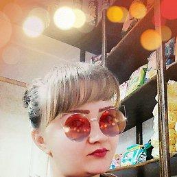 Ольга, 29 лет, Ставрополь