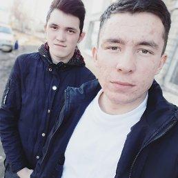 Фото Дмитрий, Чебоксары, 20 лет - добавлено 28 апреля 2020