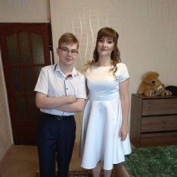 ВладиславХудяков, 21 год, Мариуполь